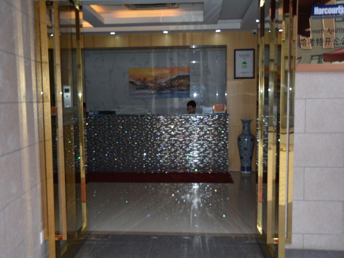 Harcourts Angli Executive Apartment Shanghai China Stars