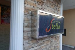斯黛拉酒店 - 僅限成人 Stella (Adult Only)