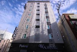 南浦瓦酒店 Nampo Wa Hotel