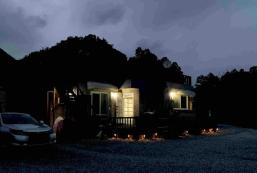 80平方米2臥室別墅 (郊區) - 有1間私人浴室 JOYful villa in nature