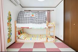 105平方米3臥室獨立屋 (西川口) - 有1間私人浴室 3BR House 105sqm  30minutes to Tokyo or Shinjuku