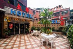 20平方米1臥室獨立屋 (基隆市中心) - 有0間私人浴室 Keelung Da Hua Hotel