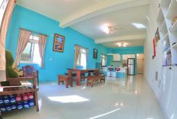 50平方米3臥室獨立屋 (芬園鄉) - 有3間私人浴室 Bishan Homestay碧山左岸民宿