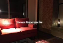 21平方米1臥室公寓(鳥羽) - 有1間私人浴室 simple stay 2 persons with Tatami and Futon