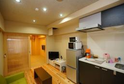 35平方米1臥室公寓(祇園) - 有1間私人浴室 Kyoto Gion Tourist House 302