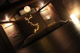 52平方米1臥室獨立屋(宮津) - 有1間私人浴室 Experience the traditional Japanese house K2