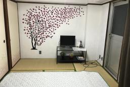 20平方米2臥室公寓(北九州) - 有1間私人浴室 Good day house 302