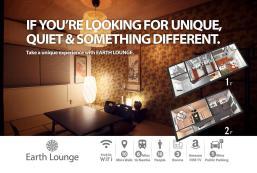 55平方米3臥室獨立屋(大阪市南部) - 有1間私人浴室 «EarthLounge» Real Local Flavor