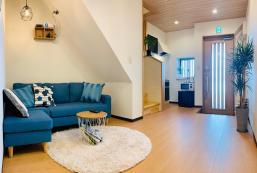 90平方米3臥室(大阪市南部) - 有1間私人浴室 Hanazonokita Ren Villa