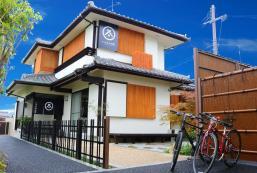 125平方米4臥室獨立屋(斑鳩) - 有1間私人浴室 Ikaruga Biyori
