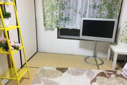 270平方米開放式公寓(北九州) - 有1間私人浴室 Good day2