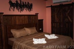 24平方米10臥室獨立屋 (黎逸市中心) - 有1間私人浴室 Faro Town A4