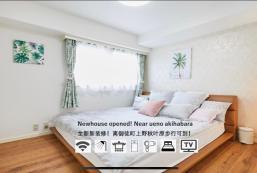 67平方米2臥室公寓 (秋葉原) - 有1間私人浴室 perfect location!new!ueno akihabara Ginza asakusa