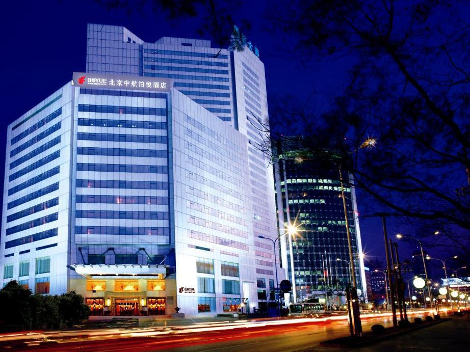 Book Boyue Beijing Hotel China