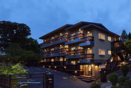 箱根露台酒店別館 Hotel Hakone Terrace Annex