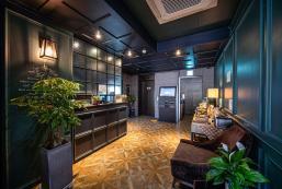 名作酒店 Myeongjak Hotel