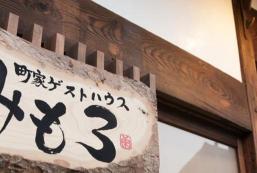 町家旅館MIMORO Machiya Guest House MIMORO