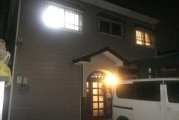 函館Sazan民宿 Guest House Hakodate Sazan