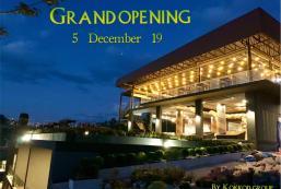 閣考島考科考克德度假村 Grand Kokkod Khao Kho Resort