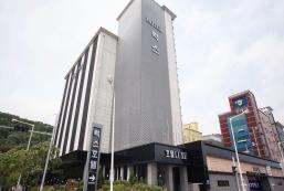 Luxe酒店 Hotel Luxe