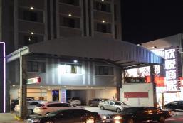 欣悅商務旅店 Xinyue Hotel
