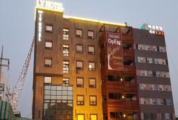 I.Y.酒店 I.Y Hotel