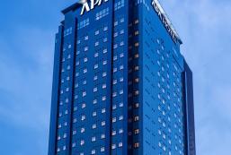 APA酒店 - 品川泉岳寺站前 APA Hotel Shinagawa Sengakuji Eki-Mae