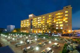 潘帕斯度假村 Pampas Resort