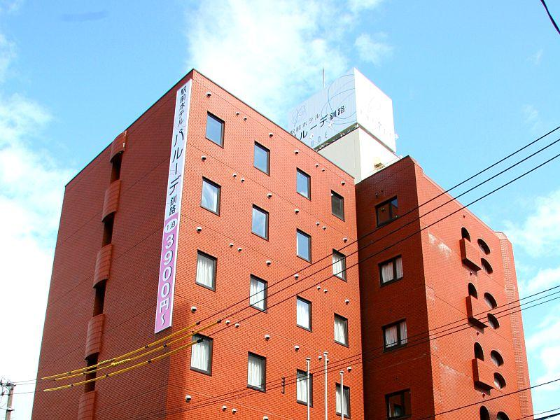 Kushiro Hotels