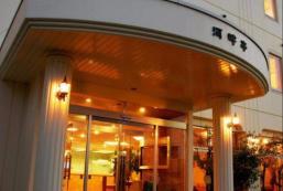 函館湯之川溫泉酒店河畔亭 Hotel Kahantei