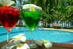 拉姆庫姆沙灘度假村 Laemkum Beach Resort
