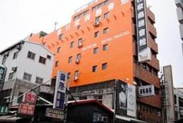 台東旅行家商務會館 Taitung Traveler Hotel