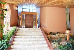 太陽之家旅館 Taiyou no Ouchi