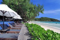 奧普勞度假村 Ao Prao Resort