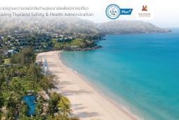 Katathani Phuket Beach Resort (SHA Plus+) Katathani Phuket Beach Resort (SHA Plus+)