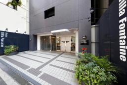 Villa Fontaine酒店大阪心齋橋 Hotel Villa Fontaine Osaka-Shinsaibashi