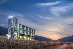 春川Ssmt高級旅館 Ssmt Pension House Chuncheon