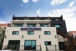 江陵128水療高級旅館 Gangneung 128 Spa Pension