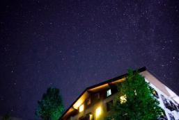 白馬山中小屋酒店 Hotel Hakuba Berg Hause