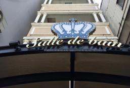 沙利德貝恩酒店 - 僅限成人 Salle De Bain Hotel - Adults Only