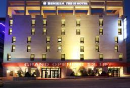 本暱客雅The H酒店 Benikea the H Hotel