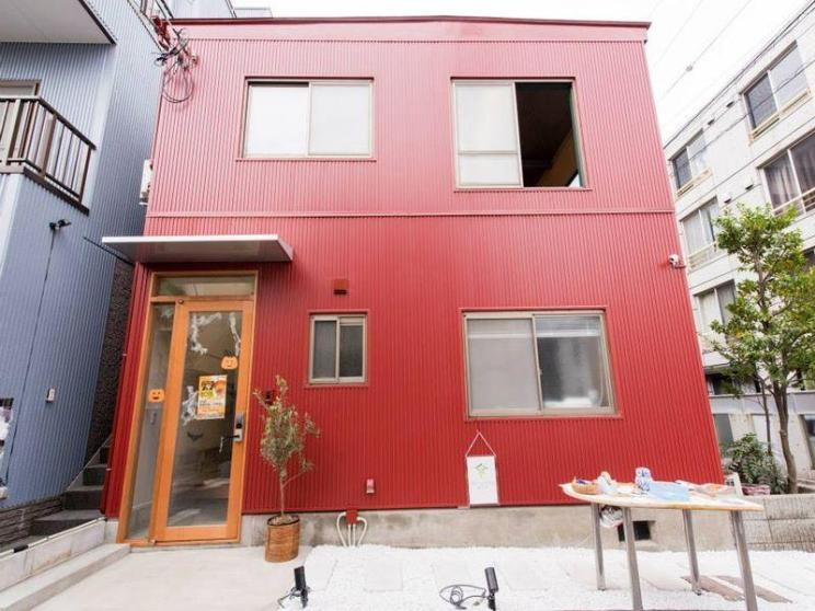 Guest House Grape House Koenji – Female Only