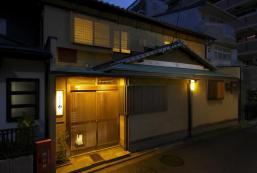 京都清水的町家 - 和NAGOMI Kyoto Kiyomizu Machiya NAGOMI
