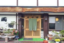 兩國民宿旅館 Minshuku Inn Ryogoku
