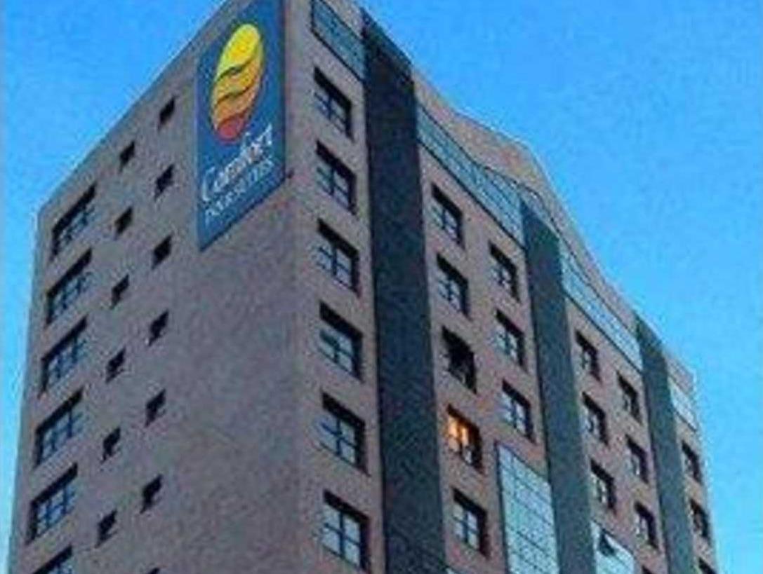 Arco Hotel Ribeirao Preto Maurilio Biagi Ribeirao