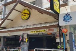 KCs秘境旅館 KCs Hideaway Guest House