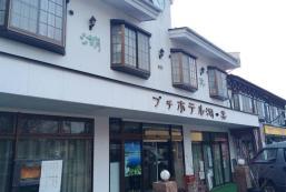 湖美精緻酒店 Petite Hotel Konomi