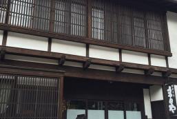 下諏訪溫泉御宿丸屋旅館 Onyado Maruya