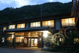 信州鹿教湯溫泉源泉之宿鹿鳴莊旅館 Rokumeisou
