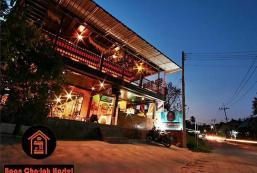 濤島查洛克之家旅館 Baan Chalok Hostel Koh Tao